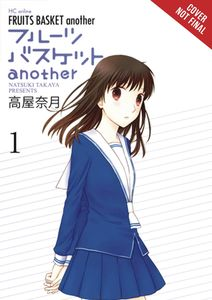 [Fruits Basket Another: Volume 1 (Product Image)]