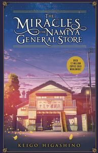 [The Miracles Of The Namiya General Store (Light Novel Hardcover) (Product Image)]