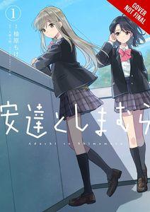 [Adachi & Shimamura: Volume 1 (Product Image)]