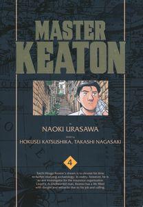[Master Keaton: Volume 4 (Product Image)]