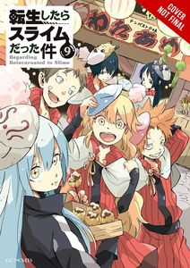 [That Time I Got Reincarnated As A Slime: Volume 9 (Light Novel) (Product Image)]