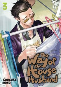 [Way Of The Househusband: Volume 3 (Product Image)]