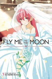 [Fly Me To Moon: Volume 1 (Product Image)]