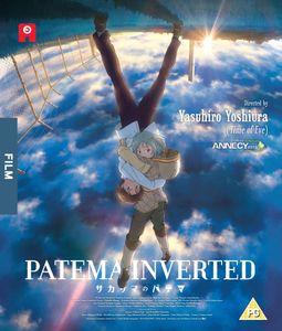 [Patema Inverted (Blu-Ray) (Product Image)]