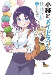 [Miss Kobayashi's Dragon Maid: Elma's Office Lady Diary (Product Image)]