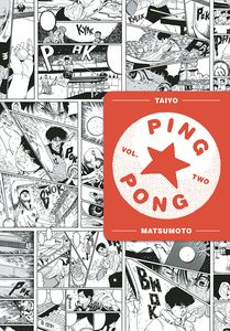 [Ping Pong: Volume 2 (Product Image)]