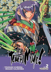 [True Tenchi Muyo!: Volume 2 (Light Novel) (Product Image)]