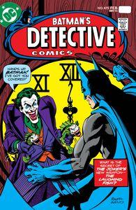 [Detective Comics #475 (Facsimile Edition) (Product Image)]