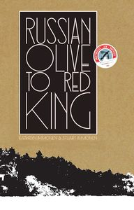 [Russian Olive To Red King (Hardcover - Signed Edition) (Product Image)]