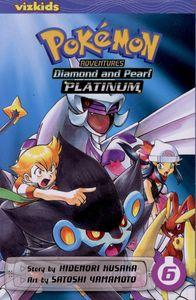 [Pokemon Adventures: Diamond And Pearl/Platinum: Volume 6 (Product Image)]