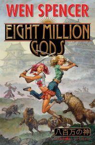 [Eight Million Gods (Product Image)]