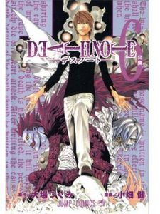 [Death Note: Volume 6 (Product Image)]