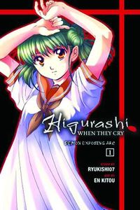 [Higurashi When They Cry: Omnibus Edition: Demon Exposing Arc Part 1 (Product Image)]