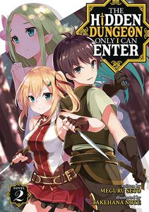 [The Hidden Dungeon Only I Can Enter: Volume 2 (Light Novel) (Product Image)]