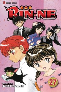 [Rin-Ne: Volume 27 (Product Image)]
