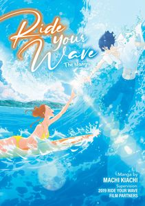 [Ride Your Wave (Product Image)]