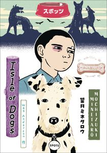 [Wes Anderson's Isle Of Dogs (Hardcover) (Product Image)]