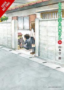 [Teasing Master Takagi San: Volume 10 (Product Image)]