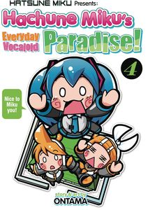 [Hatsune Miku Presents: Hatsune Miku's Everyday Vocaloid Paradise: Volume 4 (Product Image)]