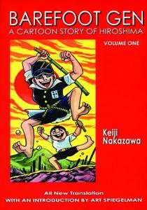 [Barefoot Gen: Volume 1: A Cartoon Story of Hiroshima (Product Image)]