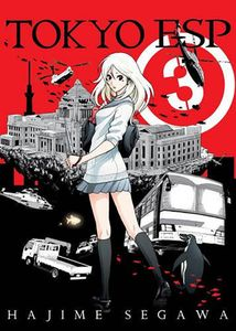 [Tokyo Esp: Volume 3 (Product Image)]