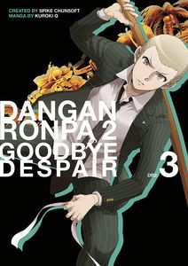 [Danganronpa 2: Volume 3: Goodbye Despair (Product Image)]