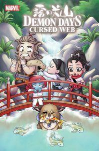 [Demon Days: Cursed Web #1 (Garbowska Variant) (Product Image)]