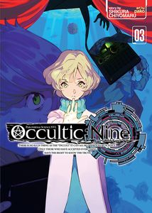 [Occultic Nine: Light Novel: Volume 3 (Product Image)]