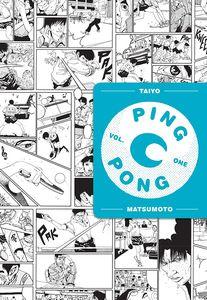 [Ping Pong: Volume 1: Matsumoto (Product Image)]