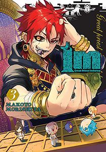 [Im: Great Prince Imhotep: Volume 3 (Product Image)]