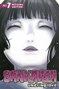 [Sankarea: Volume 7 (Product Image)]