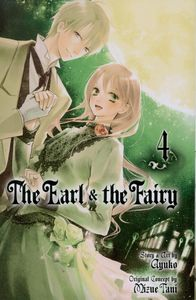 [Earl And Fairy: Volume 4 (Product Image)]