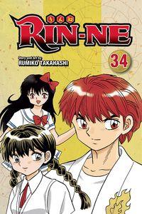 [Rin-Ne: Volume 34 (Product Image)]