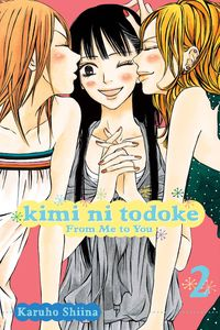 [Kimi Ni Todoke: Volume 2: From Me To You (Product Image)]