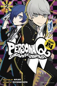 [Persona Q: Shadow Of The Labyrinth Side: P4: Volume 2 (Product Image)]