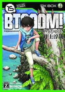 [BTOOOM!: Volume 15 (Product Image)]
