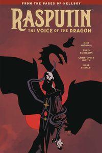 [Rasputin: The Voice Of The Dragon (Product Image)]