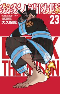 [Fire Force: Volume 23 (Product Image)]