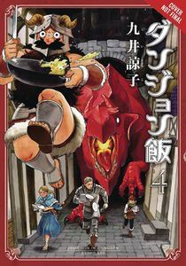 [Delicious In Dungeon: Volume 4 (Product Image)]