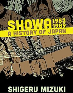 [Showa 1953-1989: A History Of Japan (Product Image)]