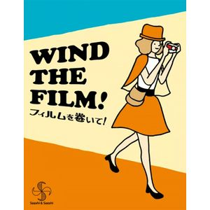 [Photograph: Wind The Film (Product Image)]
