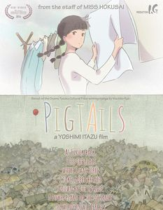 [Pigtails & Other Shorts (Blu-Ray) (Product Image)]