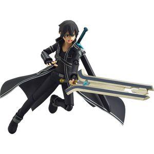 [Sword Art Online: Movie: Figma Figure: Kirito (Product Image)]