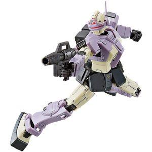 [Gundam HG: Model Figure: GM Intercept Custom 1/144 (Product Image)]