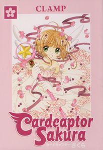 [Cardcaptor Sakura: Omnibus Edition: Volume 4 (Product Image)]