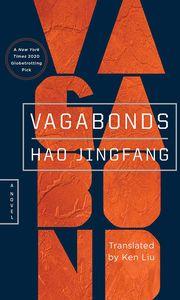 [Vagabonds (Hardcover) (Product Image)]