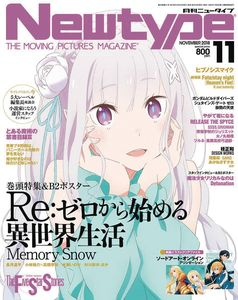 [Newtype: March 2019 (Product Image)]