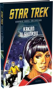 [Star Trek Graphic Novel Collection: Volume 89: Kakan Ni Shinkou (Product Image)]