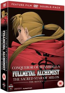 [Fullmetal Alchemist Movie 1 & 2 Double Pack (Product Image)]