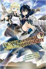 [Death March To The Parallel World Rhapsody: Volume 1 (Product Image)]